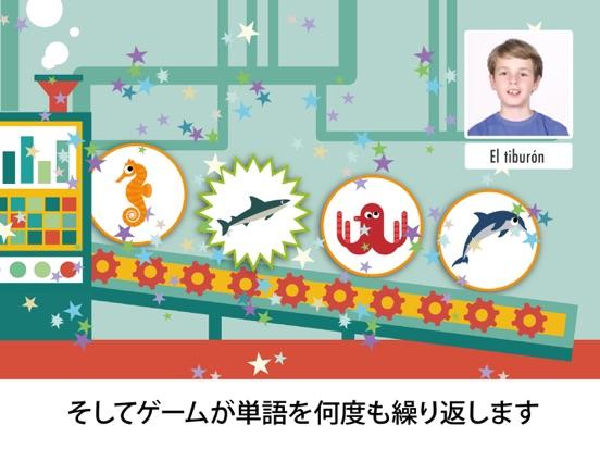 リトル・チャッターボックス・子供向け英語外国語勉強アプリのおすすめ画像5