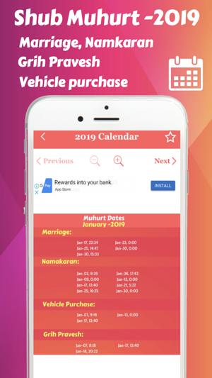 2019 Calendar - Hindi Panchang on the App Store
