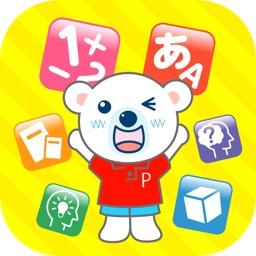 Kids Brain Games Digital Copel