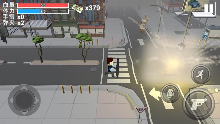 Xiaotao's Shoot Zombie screenshot-3