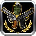 100的武器声音效果建兴 icon