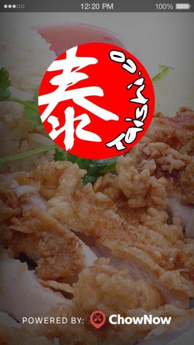 Taishi Hainan Chicken screenshot 1