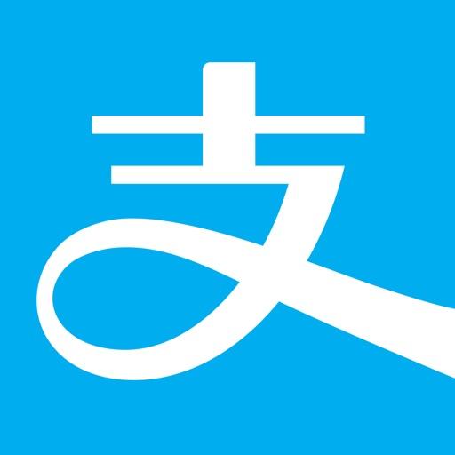 Alipay - Makes Life Easy
