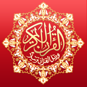 Tajweed Quran app review
