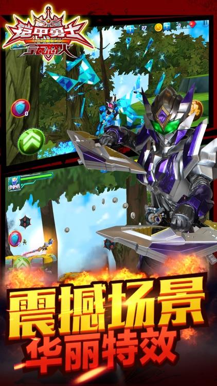 铠甲勇士之拿瓦怒火(官方正版)-格斗游戏 screenshot-4