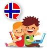 赤ちゃんが学ぶ - ノルウェー