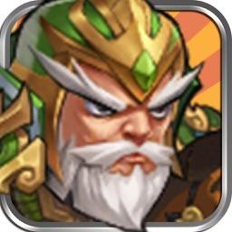 三国·群英争霸-三国乱战传奇游戏