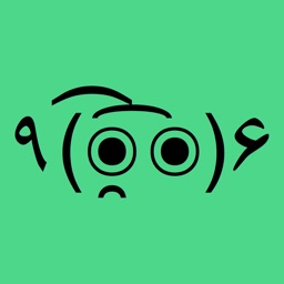 Text Emoji Stickers