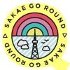 SAKAE GO ROUND 歴史めぐりクイズラリー