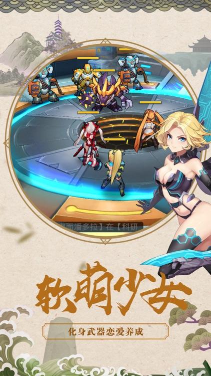 机械少女战士-超萌日系卡牌崩坏手游