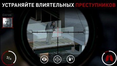 Screenshot for Hitman Снайпер (Hitman Sniper) in Russian Federation App Store