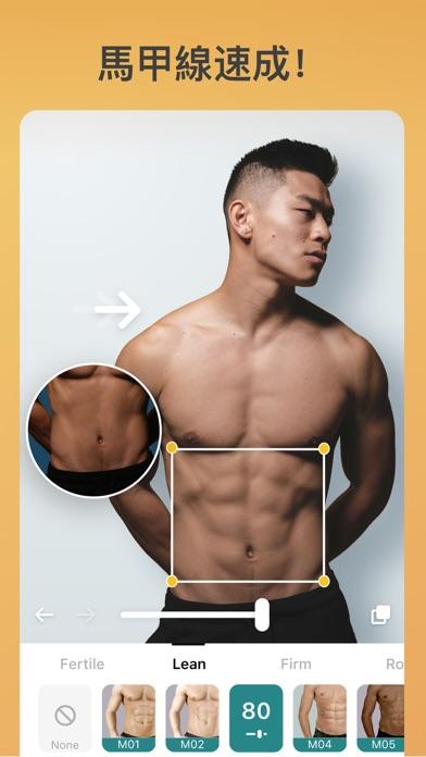点击获取BodyApp - 專業身體圖片編輯軟體