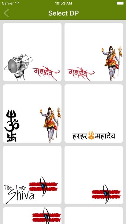 Shiva DP Maker - Mahakal DP