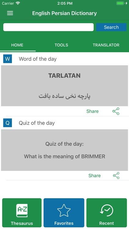 Persian Dictionary Translator screenshot-9