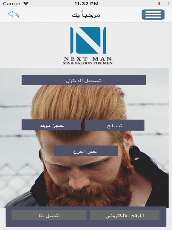 Screenshot #4 pour nextman