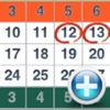 Desi Calendar Plus