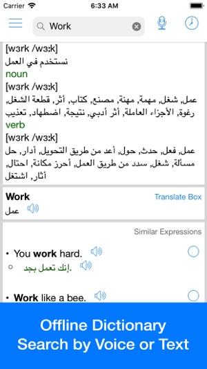 Arabic Translator Offline on the App Store