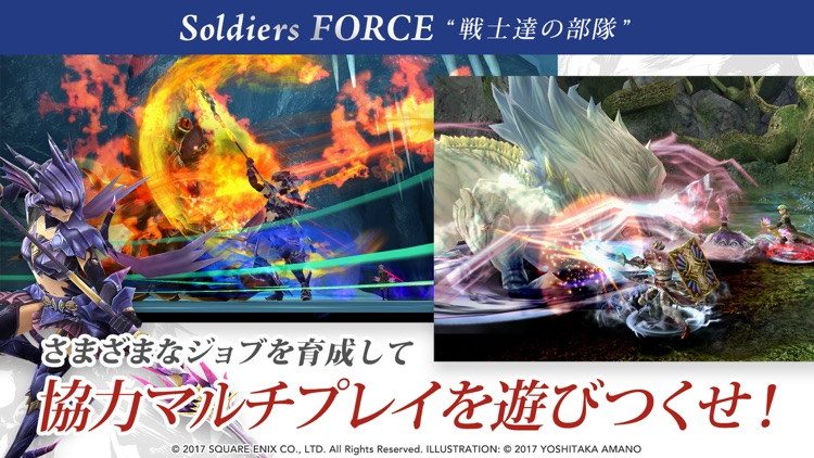 FINAL FANTASY EXPLORERS FORCE