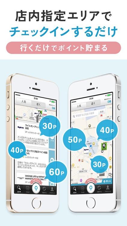 スマポ screenshot-2