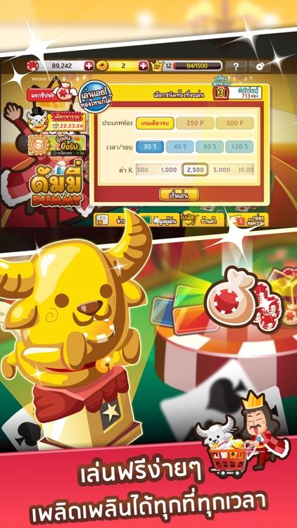 Dummy - Casino Thai Card Game screenshot-4