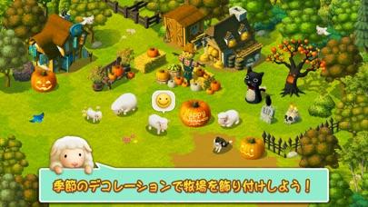 小さな羊 - 癒しのバーチャルペット育成ゲームスクリーンショット1