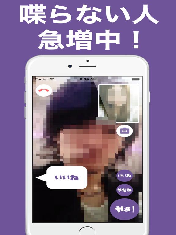 https://is3-ssl.mzstatic.com/image/thumb/Purple118/v4/6d/6a/12/6d6a1298-e0ac-a25b-392e-087697762d35/pr_source.png/576x768bb.png