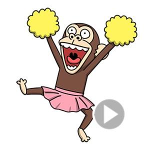 Funny Monkey Animated Stickers