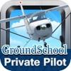 FAA Private Pilot Prep - iPhoneアプリ