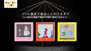 MERRY BOOK ROUND メリーブックランドのおすすめ画像4