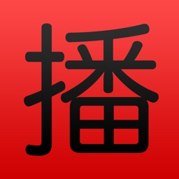 China RADIO (广播中国)