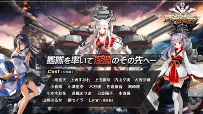 アビス・ホライズン screenshot1