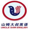 SamEnglish