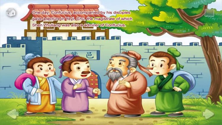 Fei qin wang shi story