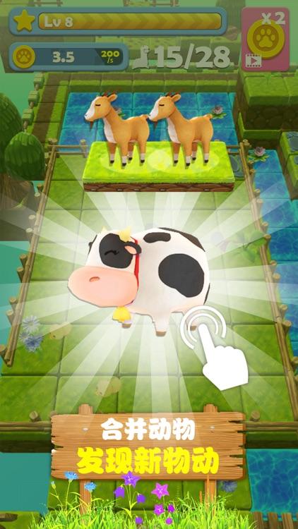 宠物农场:迷你牧场养成经营