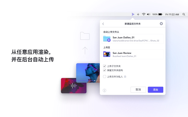 Frame.io - Video Collaboration in FCP X for 威尼斯人线上娱乐