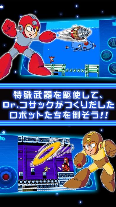ロックマン4 モバイル screenshot1