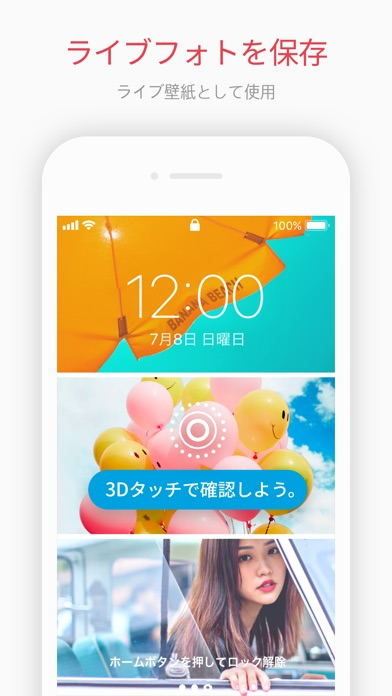 intoLive - ライブ壁紙作成スクリーンショット5