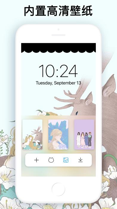 Magic Notch - 高清锁屏壁纸制作のおすすめ画像10