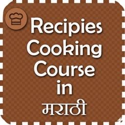 Marathi Kitchen Recipes