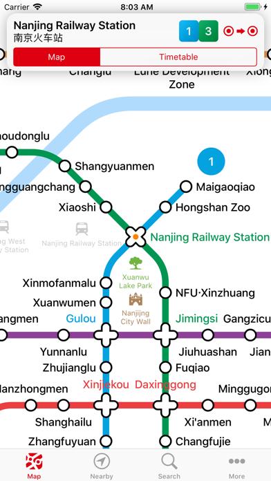Screenshot #1 pour Nanjing Metro