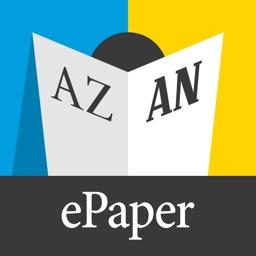 Aachener Zeitung / Nachrichten
