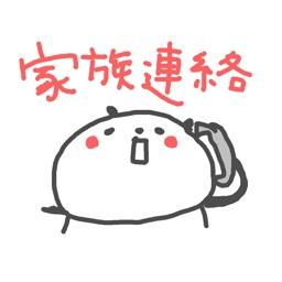 家族連絡ぱんだ