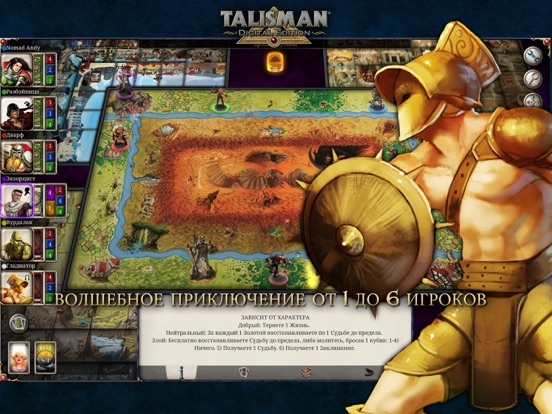 Talisman: Digital Edition на iPad
