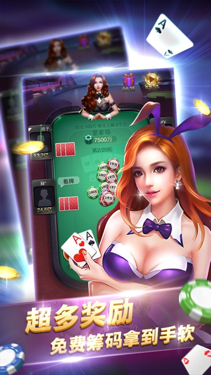 Texas Holdem :Offline Poker casino games
