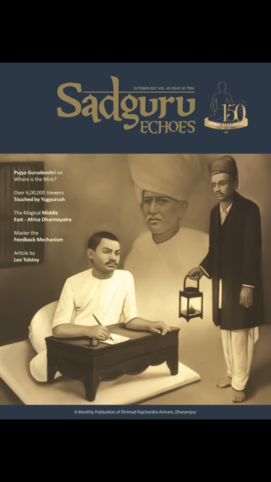 Sadguru Echoes Magazine screenshot 3