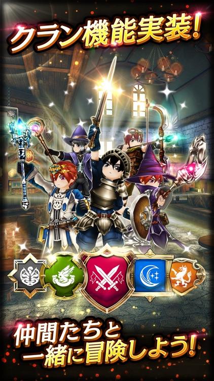 ガーディアンズ - 出会いが絆になるRPG screenshot-3