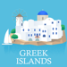 117.下一站, 希腊岛屿