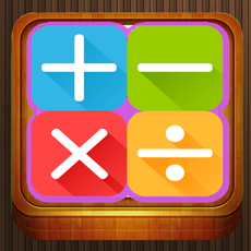 Activities of Math IQ Game