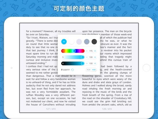 Bukus: 电子书阅读器与翻译和离线词典