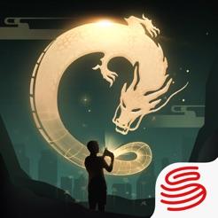 Twilight Pioneers:Dragon ARena